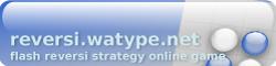 reversi.watype.net - Flash Reversi Strategy Online Game